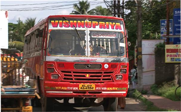 地球バス紀行 インド