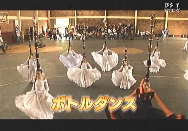 地球アゴラ レッツダンス 踊って分るお国柄 北京