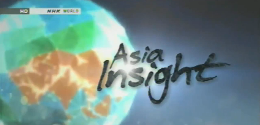 国際放送 Asia Insight