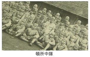 民教協スペシャル 中国