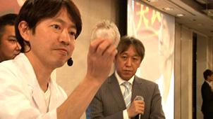 未来世紀ジパング 世界的ブーム 日本食 新たなステージへ 台湾