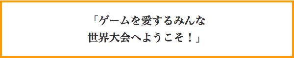 samurai_gamer_b