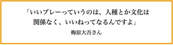 samurai_gamer_g